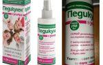 Les meilleurs sprays de poux et de lentes