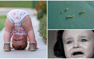 Symptômes et traitement des oxyures chez un enfant