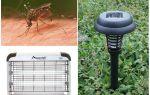 Lumières de moustiques pour la rue et à la maison