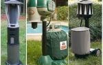 Pièges à moustiques de rue