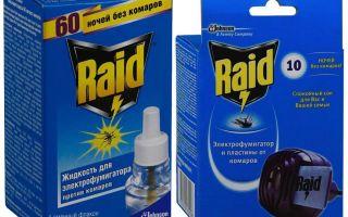 Remèdes contre les moustiques