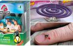 Comment se débarrasser des moustiques dans le pays