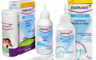 Les meilleurs remèdes pour la pédiculose chez les enfants et les adultes
