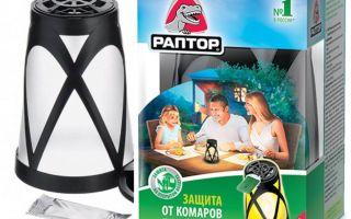 Lantern Raptor pour la protection contre les moustiques