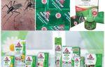 Remèdes contre les moustiques et les tiques