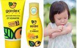 Spray pour bébé contre les moustiques à et de l'année