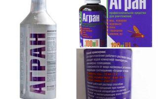 Agran remède contre les punaises