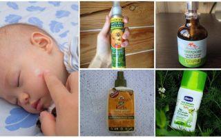 Fonds provenant de moustiques et de moucherons pour les enfants de moins d'un an