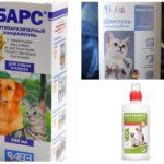 Shampooings aux puces pour chiens et chats
