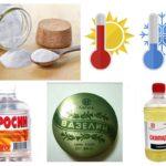 Remèdes populaires d'un moulin à meubles