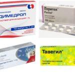Antihistaminiques