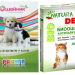 Bio-colliers pour chatons