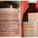 Chemerichnaya eau-1