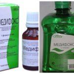Moyens Medifox-1