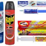 Gels et sprays insectes