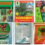 Produits chimiques toxiques efficaces de pucerons