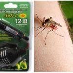 Fumigator pour voitures contre les moustiques DICK-6 12V
