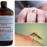 Remède contre les moustiques