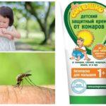 Crème contre les moustiques