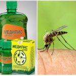 Moyens de Medilis Tsiper contre les moustiques
