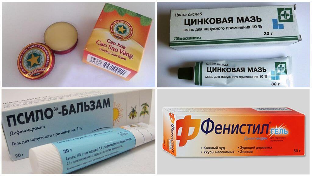Médicaments contre les piqûres de moustiques