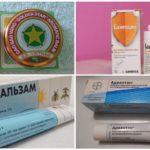 Produits de piqûres de moustiques