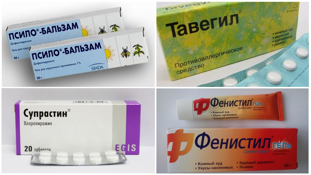 Médicaments pour traiter les piqûres d'insectes