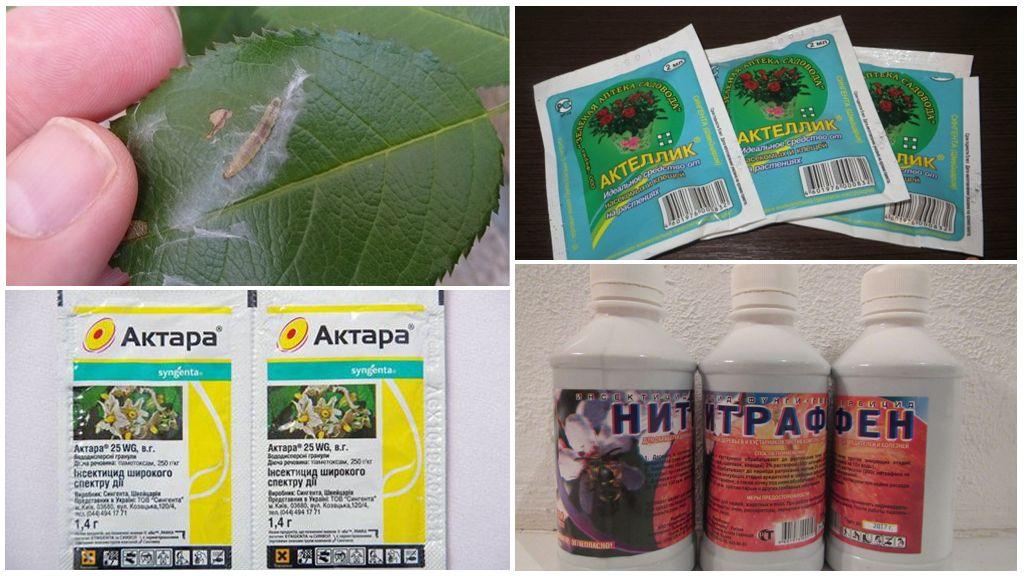 Produits chimiques Caterpillar