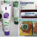 Moyens pour le traitement des piqûres de moustiques